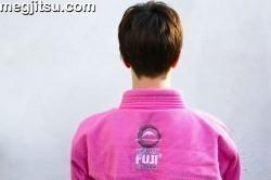 Back Fuji logo